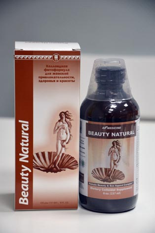Бьюти Нэчурал / Beauty Natural