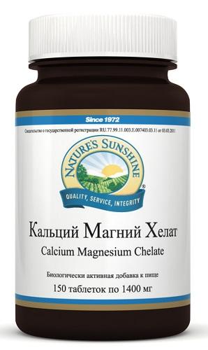 Кальций Магний Хелат, Calcium Magnesium Chelate NSP