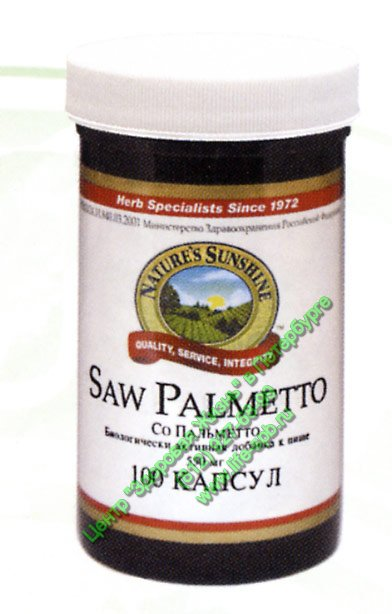 Со Пальметто НСП / Saw Palmetto NSP Nature's Sunshine Products - 100 капсул